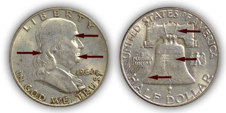 1960 Franklin Half Dollar About Uncirculated Condition