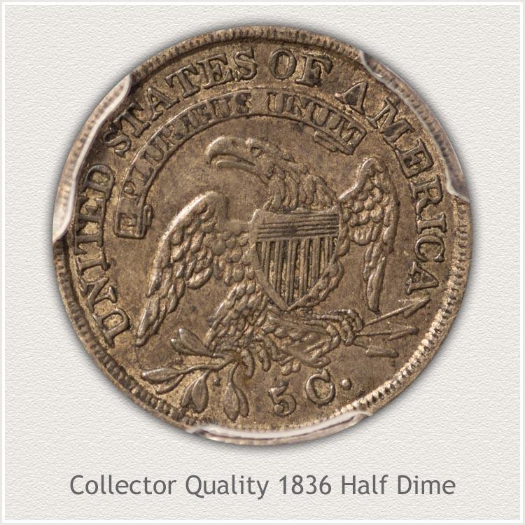 1836 Half Dime Reverse