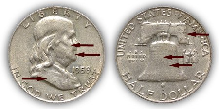 1959 Franklin Half Dollar About Uncirculated Condition