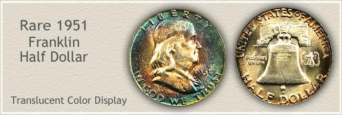 Rare 1951 Franklin Half Dollar